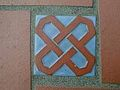 Hearst Castle tile [2]